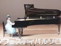 木ソロ1 (4)