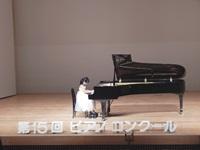 木小A7 (3)