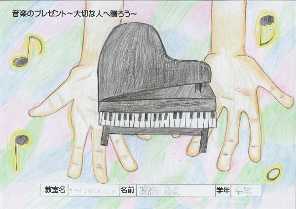 絵 最優秀賞_01