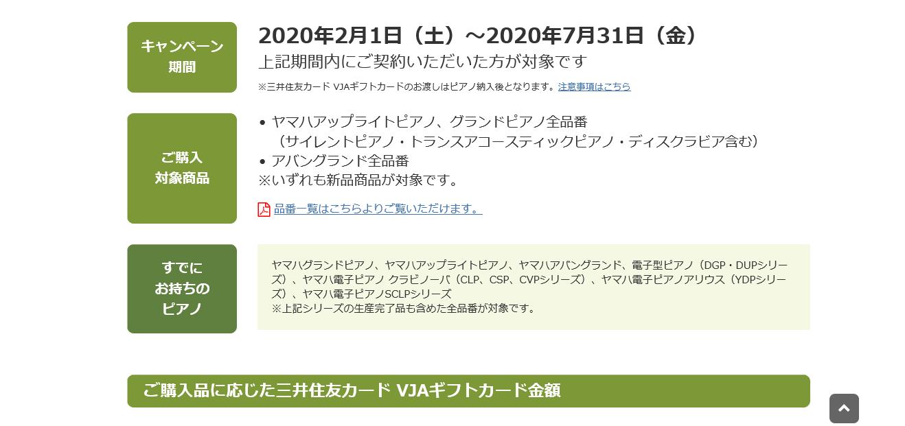 2020-02-06 (1)