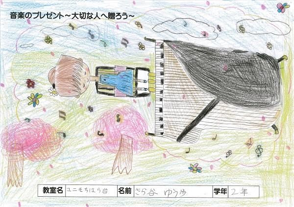 絵 優秀賞_04