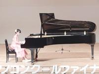 ファ小C3 (3)