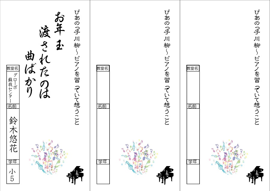 川柳生徒 (5)_01