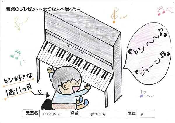 絵 優秀賞_01
