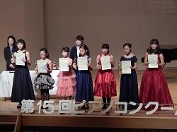ファ小C・中高A表彰式 (9)