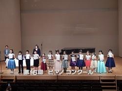 木更津小B表彰 (29)