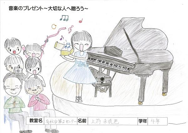 絵 優秀賞_03