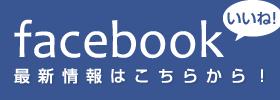 facebook011